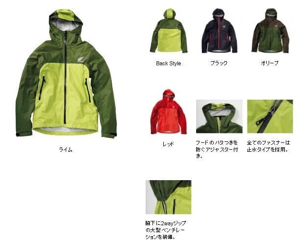 【ホンダ純正】 スーパーシェルジャケット 3L~4Lサイズ 【0SYESW3D3l4l】【HONDA】