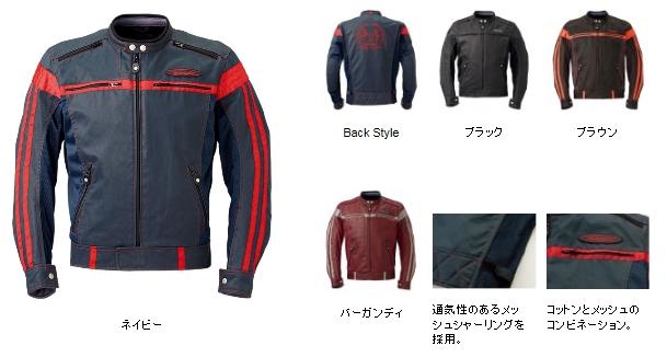 【ホンダ純正】 Honda CLASSICS ヴィンテージ・ライダースジャケット 3L~4Lサイズ 【0SYEXW3E3l4l】【HONDA】