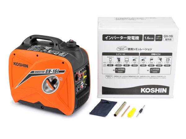 【4909449494448】【KOSHIN 工進】 GV-16i インバーター発電機 【屋外作業・非常時の備え】