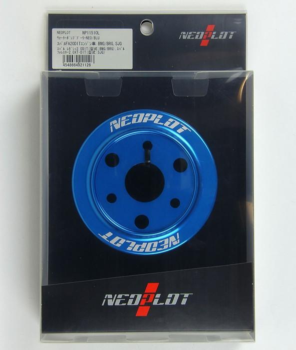 【4548664921126】【送料無料】【ネオプロト(NEOPLOT)】 ウォーターポンププーリーNEO/BLU ブルー スバルFA/FB-DITエンジン車 【NP11510L】 【エンジンパーツ(四輪)】