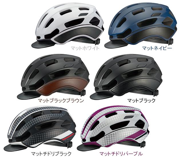 【送料無料】【OGK KABUTO】 大人向け 自転車ヘルメット BC-Oro BC・オーロ マットホワイト(S/M)、マットホワイト(L/XL)、マットネイビー(S/M)、マットネイビー(L/XL)、マットブラック(S/M)、マットブラック(L/XL)、マットブラックブラウン(S/M)、マットブラ