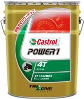 【送料無料】【CASTROL (カストロール)】 POWER1 (パワーワン) 4T 10W-40 20リットル 4サイクル用【バイク用エンジンオイル】