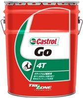 【送料無料】【CASTROL (カストロール)】 Go! (ゴー!) 4T 20W-40 20リットル ペール缶 4サイクル用【バイク用エンジンオイル】