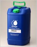 【4562298840899】【送料無料】【OMEGA(オメガ)】 SP-2 ミネラル 鉱物油 SAE 20W-50 20リットル エンジンオイル ペール缶 【大容量!お買い得】