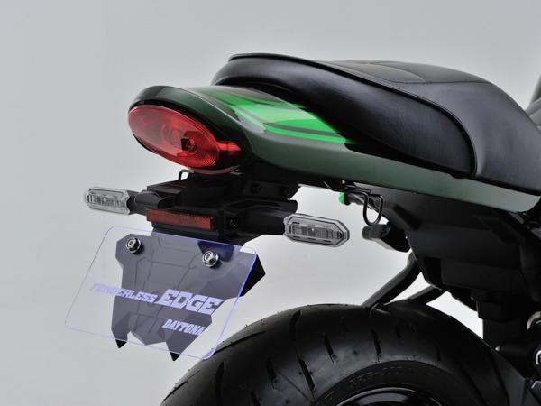 【デイトナ(DAYTONA)】 フェンダーレスEDGE Z900RS/CAFE('18) 【振動に強いPP樹脂】