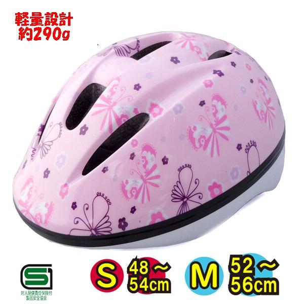 SG規格品 TEITO 子供用ヘルメット YJ-226 日時指定 バタフライフラワー 低価格 自転車用 ジュニアヘルメット 女の子用 男の子用 幼稚園 小学生 ソフトシェル