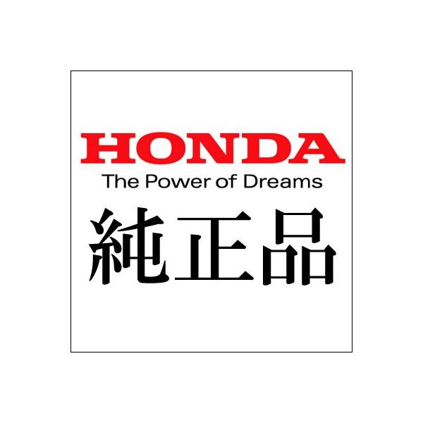 【Honda (ホンダ)】 20年モデル CRF1100L Africa Twin(アフリカツイン)Adventure Sports(SD10) 共用 アルミキャリアブラケット 08L80-MKS-E00