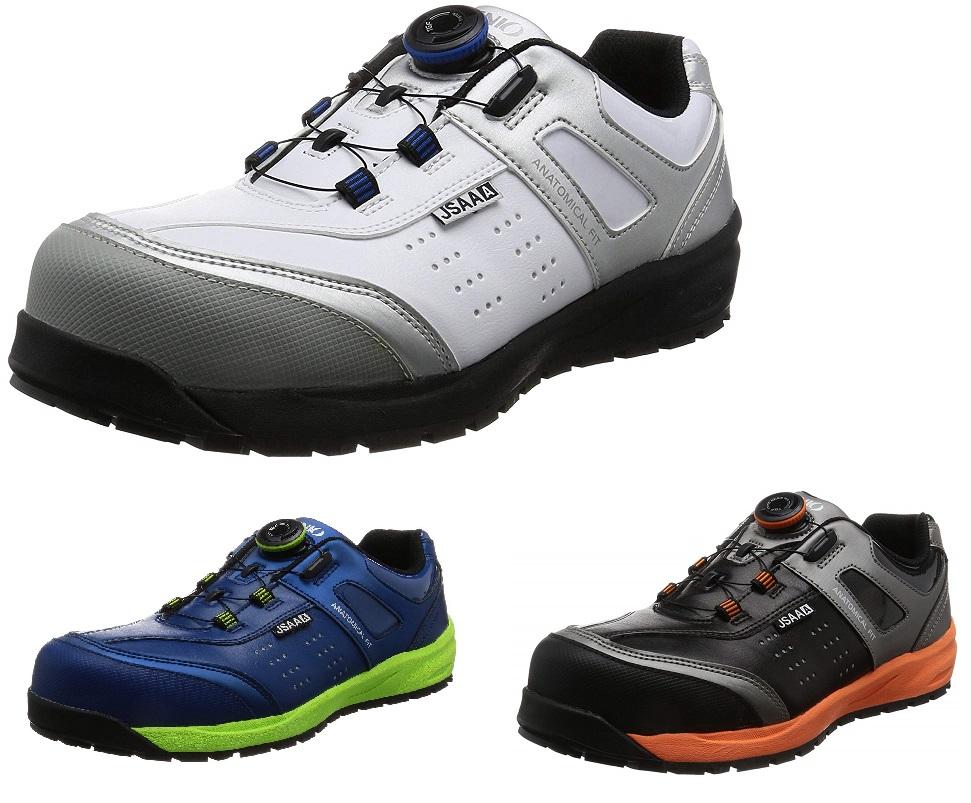 送料無料 安全靴 IGNIO イグニオ 4562386897040 毎日がバーゲンセール JSAA A種認定 2020秋冬新作 プロスニーカー ライディングシューズ 耐滑タイプローカット 全3色 IGS1037TGF ダイヤル式安全靴