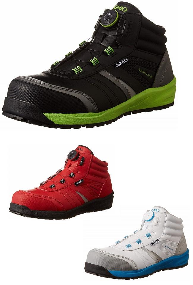 安全靴 IGNIO イグニオ 4589682690533 JSAA A種認定 耐滑ソール IGS1057TGF ライディングシューズにも プロスニーカー 全3色 ダイヤル式安全靴 IGS1057 人気 ミドル 国際ブランド