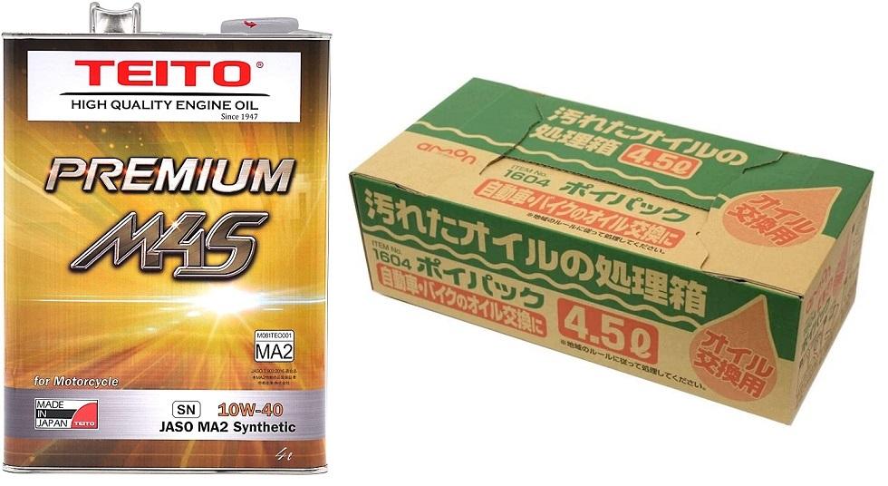 オイル+廃油処理箱のセット TEITO 4573512810017 オイル交換セット PREMIUM M4S 10w40+エーモン ポイパック4.5L セット 化学合成油 全合成油 ギフ_包装 ヤマハ 注文後の変更キャンセル返品 4サイクル 日本製 オートバイ用 ホンダ 耐熱 カワサキ MA2 te-0012-6040-set 耐久性 スズキ等の4サイクルエンジンに