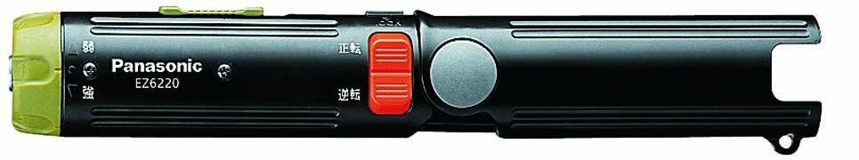 【パナソニック】 【4989602478478】EZ6220X 充電ドリルドライバー(本体) EZ6220X