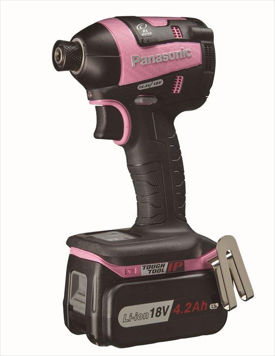 【パナソニック】 【4549980034811】EZ75A7LS2G-P 18V充電インパクトドライバー(ピンク) EZ75A7LS2G-P