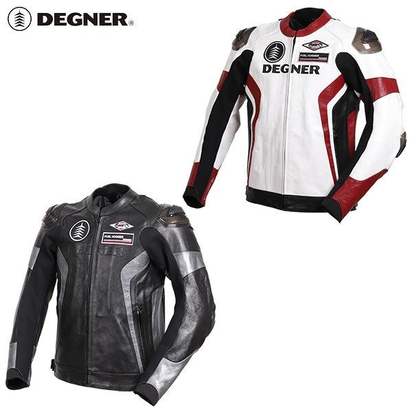 【送料無料】【デグナー(DEGNER)】 19WJ-19 レーシングジャケット 2色 【WEB正規代理店】