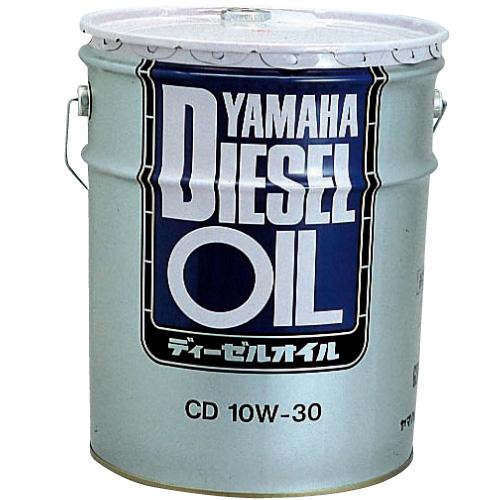 【ヤマハ純正】 ディーゼルオイル(マルチグレード) 20リットル シルバー缶 CD10W-30 メンテナンス 油類 【9079072602】【YAMAHA】
