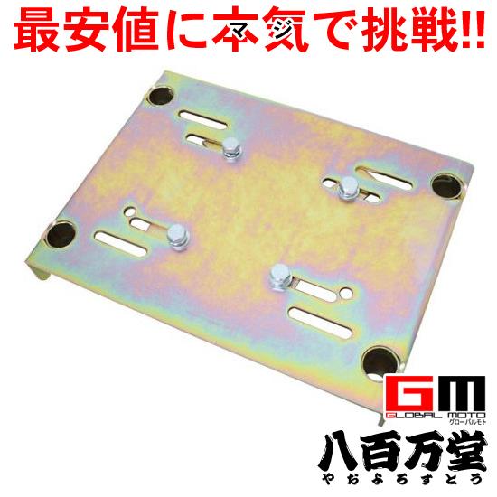 【マルシン】 マルシン 3型片付 出前機取付台 スーパーカブ用 / SUPER CUB 【n-box16】