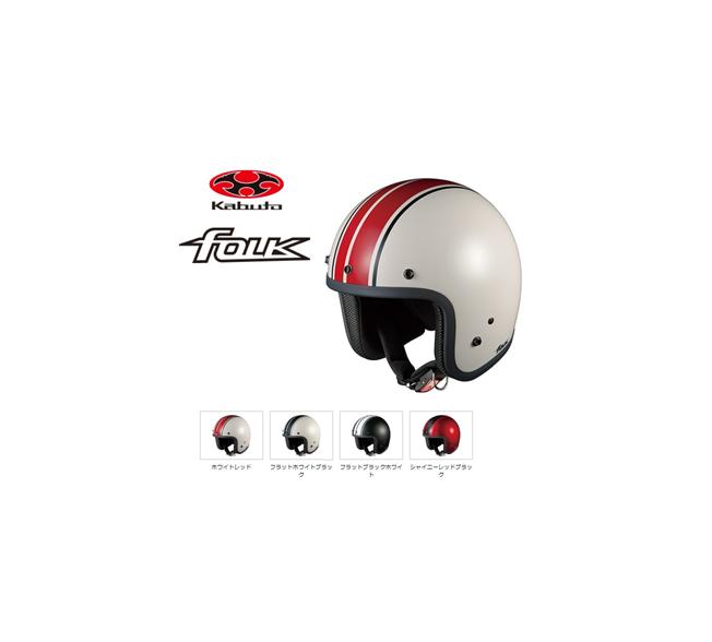 【送料無料】【OGKKABUTO(オージーケーカブト)】 ストリートジェットヘルメット FOLK G1 フリーサイズ(57~59cm)