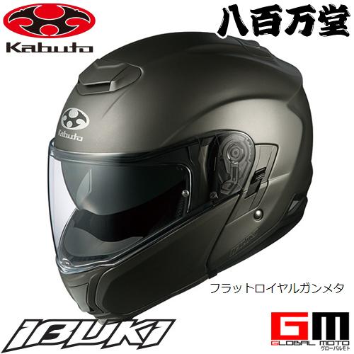 【OGK】 OGK IBUKI オープンフェイスヘルメット フラットロイヤルガンメタ 【kabuto】 オージーケーカブト イブキ