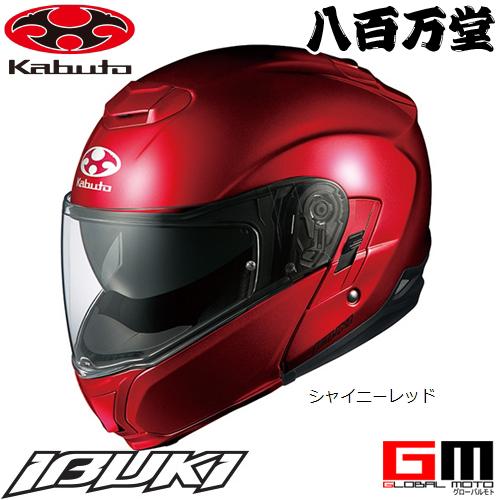 【送料無料】 【OGK】 OGK IBUKI オープンフェイスヘルメット シャイニーレッド 【kabuto】 オージーケーカブト イブキ