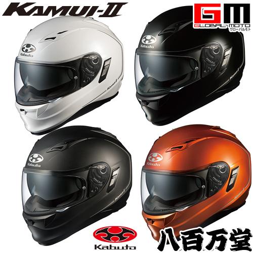 インナーシールド装備 KAMUI2 ★送料無料★OGK フルフェイスヘルメット KAMUI-2 HAMMER (カムイ2 ハマー)