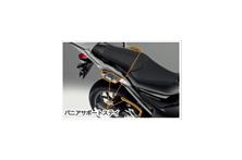 【送料無料】[ホンダ純正品]パニアサポートステイ 08L71-MJJ-D30 [HONDA] インテグラ用