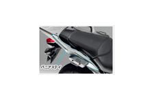 【ホンダ純正品】パニアステイ(08L74-MGS-J30)【Honda】