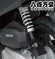 KITACO(キタコ) PCX(ピーシーエックス) サスペンション リアショックアブソーバー ホワイト[HONDA] 0SS-ZH-09374800