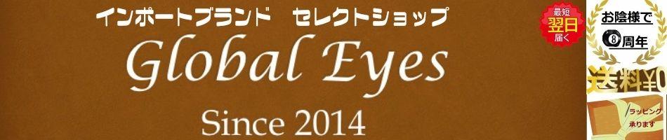 Global Eyes 楽天市場店:人気のインポートラグジュアリーブランドならGlobal Eyes
