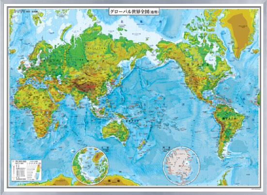 世界地図 ホワイトボード(大)