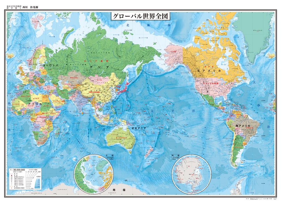楽天市場】世界地図(行政図)ポスター:グローバルプランニング