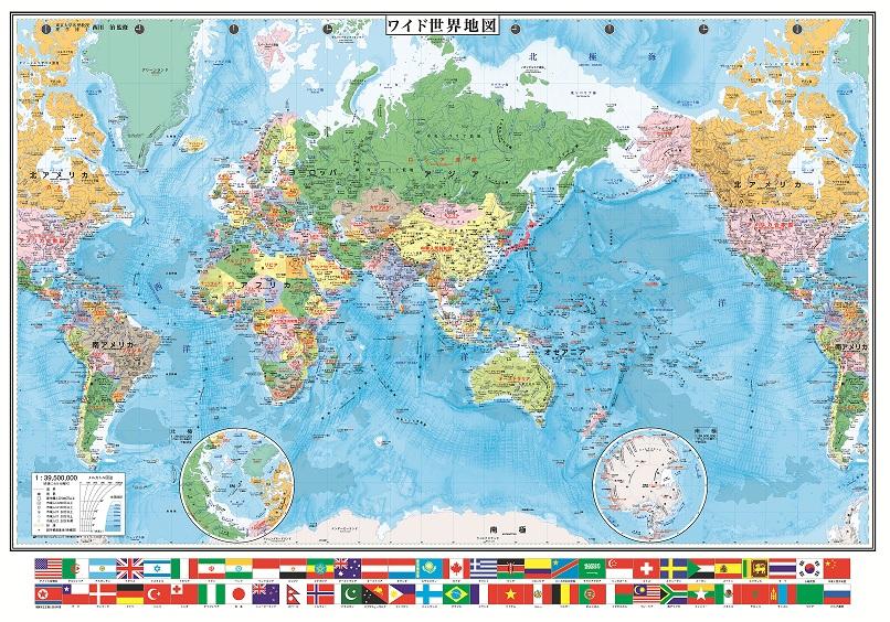 小判 ワイド世界地図 タペストリー