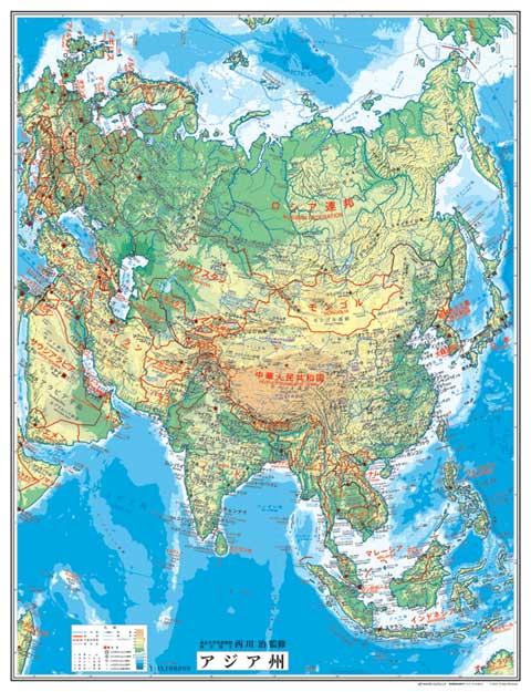 小判 アジア州地図(表面PP加工)