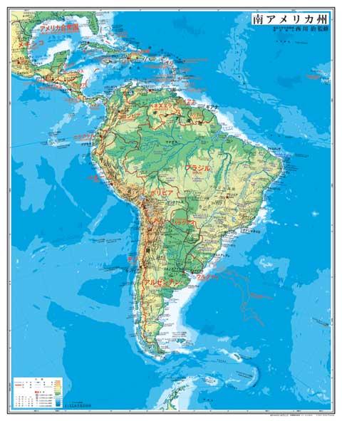 小判 南アメリカ州地図(表面PP加工)
