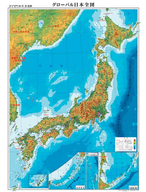 日本地図パネル