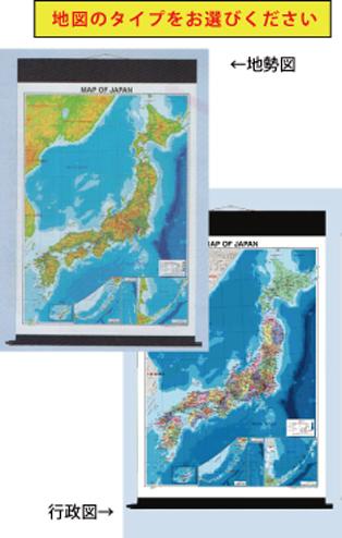 中判 MAP OF JAPAN(英語表記の日本地図)タペストリー