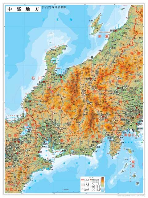 楽天市場 小判 中部地方図ポスター グローバルプランニング