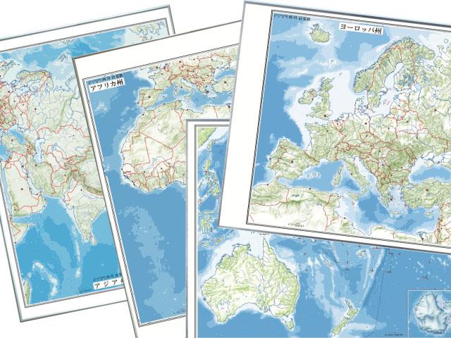 レリーフ入り 世界州別白地図ホワイトボード(アジア州・ヨーロッパ州・アフリカ州・ 北アメリカ州・南アメリカ州・オセアニア州の中から1州)