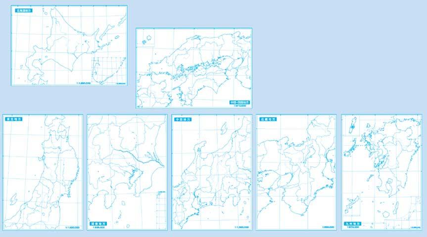 白地図日本地方別地図
