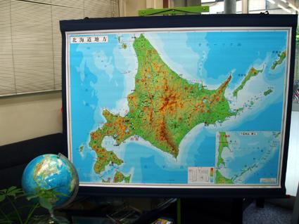 中判 日本地方別地図(布軸製)