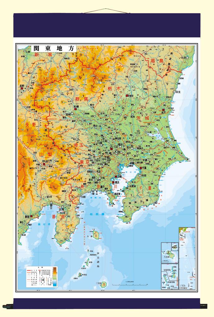 大判 日本地方別地図(布軸製)北海道、東北、関東、中部、近畿、中国・四国、九州の7地方の中から1地方