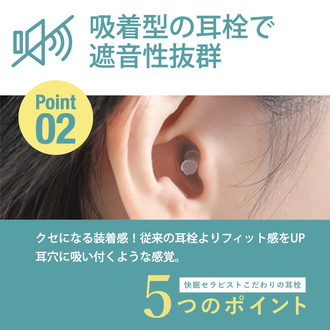 ランキング 耳 栓 耳 栓