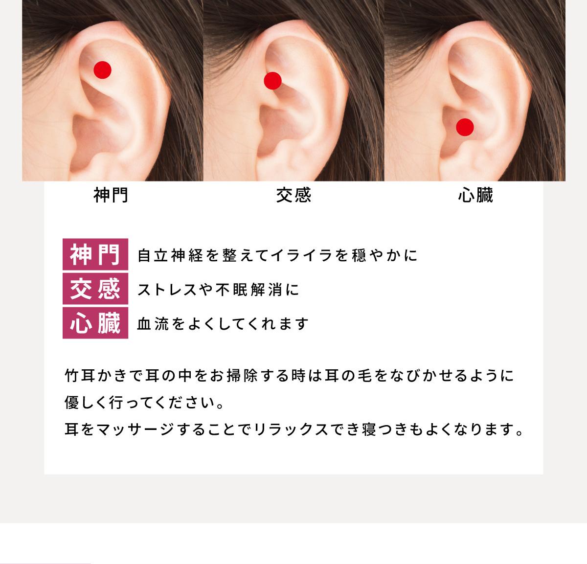 が 奥 痛い の ストレス 耳