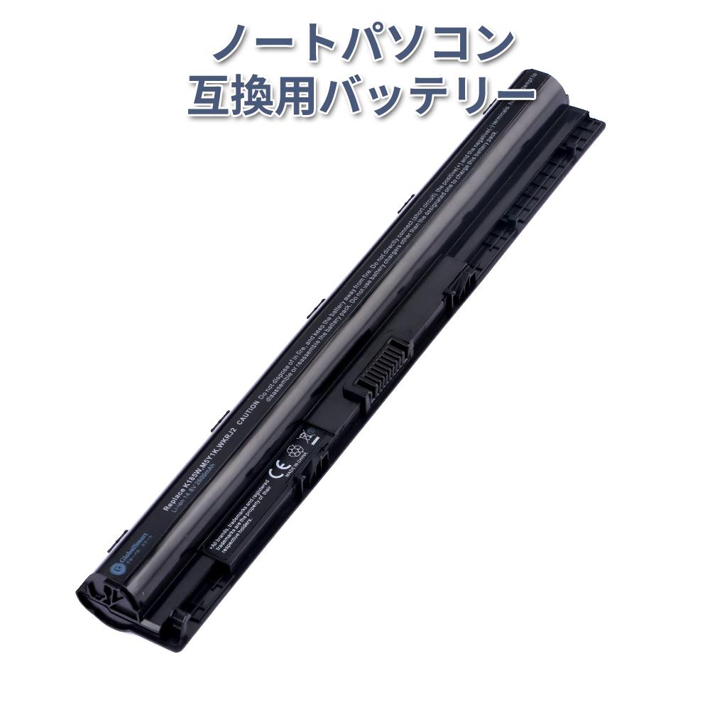 増量 Dell デル M5Y1K 2600mAh ブラック 対応用 日本 ノートパソコン バッテリー 互換 高性能 お気に入り 送料無料 GlobalSmart 日本国内倉庫発送