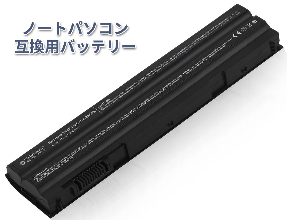 日本国内倉庫発送 送料無料 増量 DELL デル 8858X 5200mAh 開店祝い 互換 GlobalSmart お見舞い 高性能 ノートパソコン 対応用 ブラック バッテリー