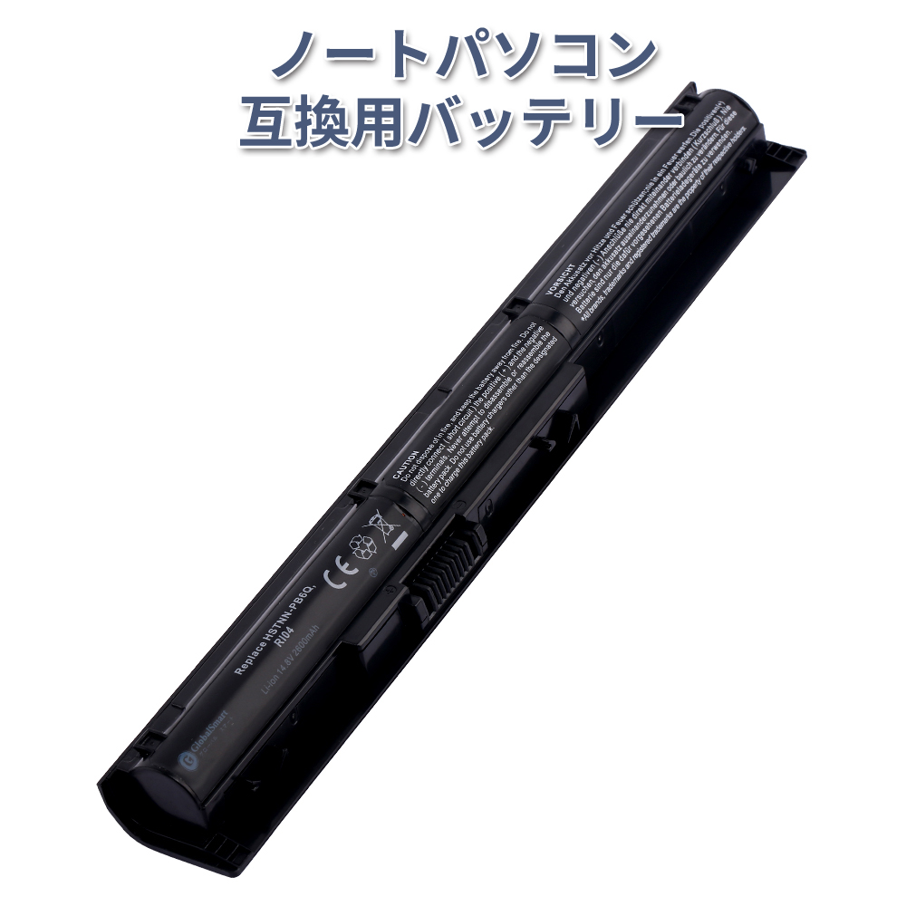 増量 HP ProBook 450 G3 2600mAh 安い ブラック 対応用 高性能 ノートパソコン バッテリー 送料無料 GlobalSmart 日本国内倉庫発送 5☆好評 互換
