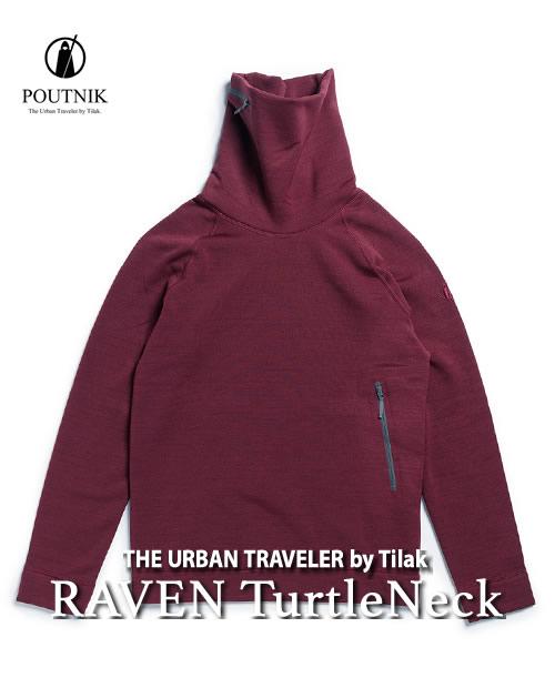 《POUTNIK(Tilak)・メンズ》ポートニック(ティラック)RAVEN TurtleNeck(ラーベン タートルネック)ジンファンデル色(XS/S/M/L/サイズ)【送料無料】※タイトシルエットのタートルフリース。