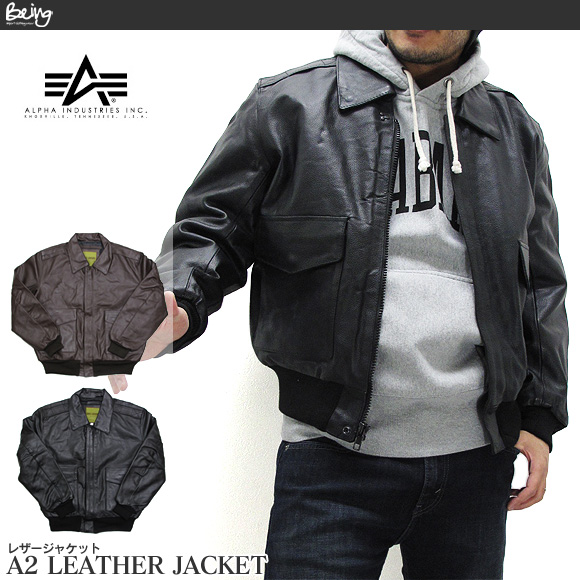 Alpha industries a2 leather flight jacket