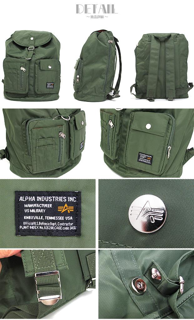 ALPHA Alpha rucksack backpack 12689065 P16Sep15