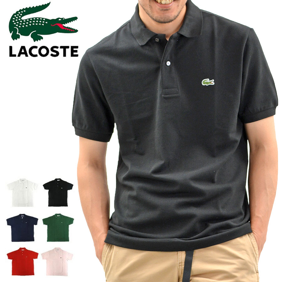 【メール便配送】ラコステ LACOSTE ポロシャツ L1212 メンズ 鹿の子 半袖 ポロシャツ MENS S/S PIQUE POLO ゴルフ