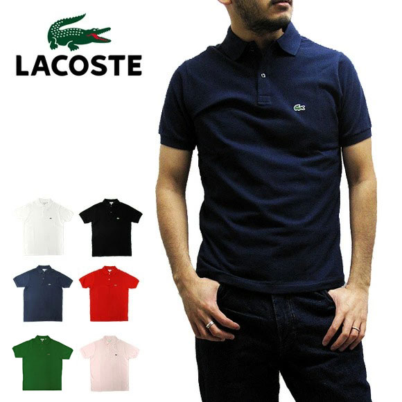 09f23f43 LACOSTE Lacoste polo shirt L1812 short sleeves polo shirt Boys S/S POLO  SHIRT BOYS ...
