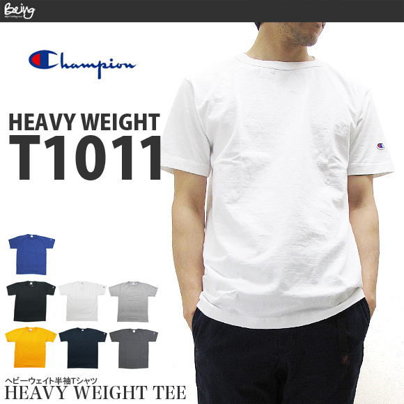 Champion champion T shirt C5-P301 T1011 series heavyweight short sleeve T shirt solid HEAVY WEIGHT JERSEY S/S T-SHIRT casual street casual sport men's men's 02P05Sep15